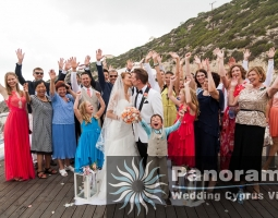 Natasha's and Andrew's Wedding - August 2015