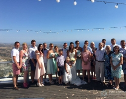 Katie and Seb wedding June 2017